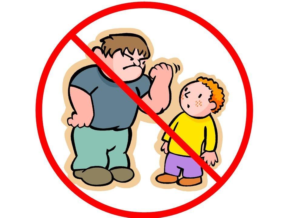 Не драться картинки для детей
